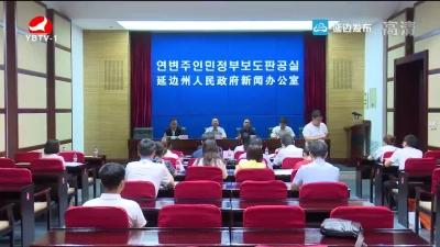 2019中国图们江文化旅游节将于8月15日开幕