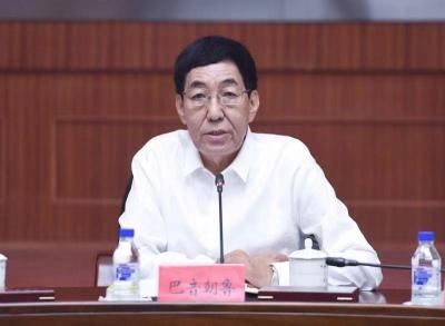 巴音朝鲁主持召开省委全面深化改革委员会第五次会议