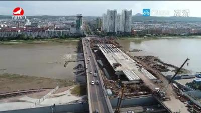 延吉市延西桥拆除重建工程进展顺利