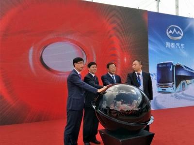 延边国泰高寒地区新能源汽车整车控制技术及氢燃料电池集成技术发布会举行