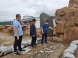吉林省緊急通知將防汛IV級應急響應提升至Ⅲ級 延吉市文廣旅局高度重視做好安全生產部署工作