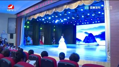 """第十四届""""中国朝鲜族业余歌手民谣大赛""""决赛在延吉举行"""
