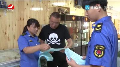延吉市城市管理行政执法局全力整治市容乱象