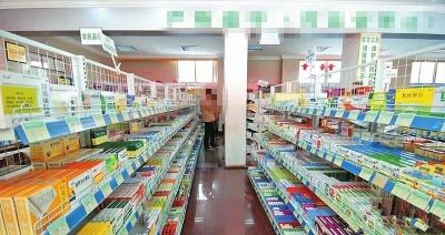 我州380家药店可现场开处方啦