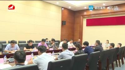 全州广播电视广告管理工作会议在延吉召开