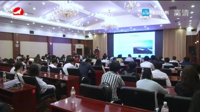 中国地方综合大学出版社2019年年会在延吉举行
