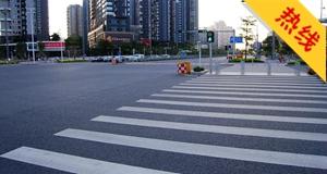 市民建议:天合商贸城东侧人行道斑马线该补漆了