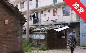 【视频】闲置仓房出现安全隐患 社区急寻房主维修