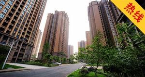 申请延吉市公租房家庭需要满足哪些条件