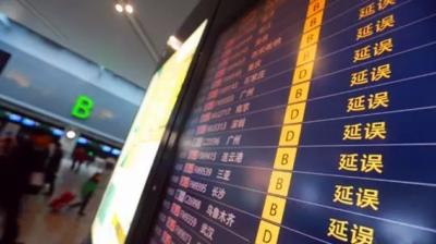 快讯|受降雨影响我州部分航班延误