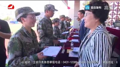 延边大学举行2019级新生开学典礼暨军训表彰大会
