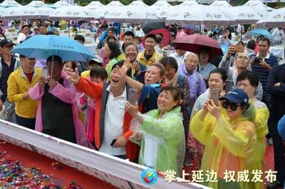 龙井三合松茸采摘节开幕 3000人雨中狂欢