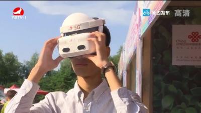 """""""5G+VR""""技术在我州首次精彩亮相"""