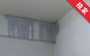 【视频】楼上阀门漏水 社区协调维修