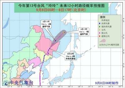 """台风蓝色预警:""""玲玲""""进入东北 今天上午移入俄罗斯"""