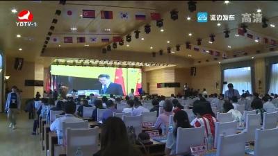 """第八届""""大图们倡议"""" 东北亚旅游论坛在珲春开幕"""