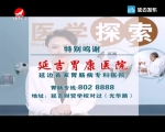 天南地北延边人 2019-09-21