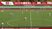 【进球视频】泰州远大4:0延边北国