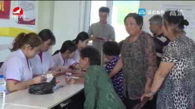 """延边大学护理学院""""天使救援队""""进山区义诊"""
