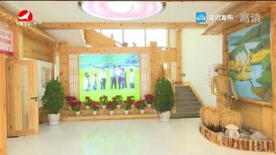 我州首批宁波市职工疗休养推介基地授牌仪式在光东村举行