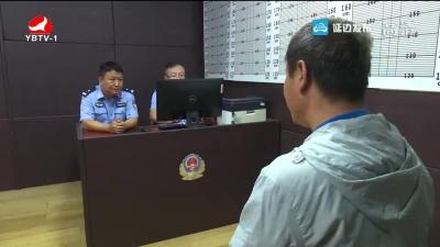"""朋友圈散布""""汪清天桥岭电死老虎""""系假消息"""