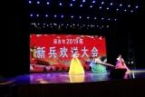 延吉市朝鲜族非遗中心受邀参加2019年新兵欢送会演出