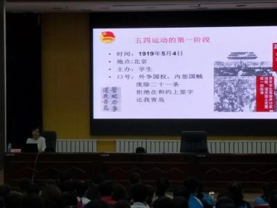 全州青年学生庆祝新中国成立七十周年爱国主义主题教育活动在延吉举行