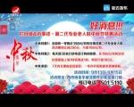 天南地北延边人 2019-09-07