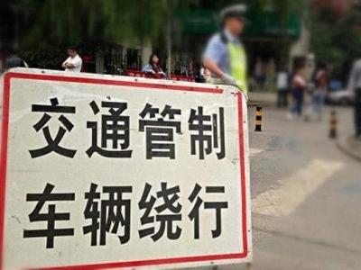 延边·韦特恩国际自行车旅游节今日开赛 部分路段实施交通管制