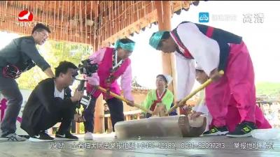 中国国际电视台《全景中国》特别节目走进延边