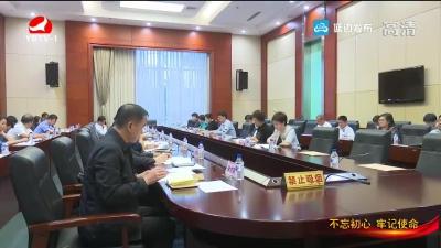 全州党外干部主题教育活动动员部署会在延吉召开