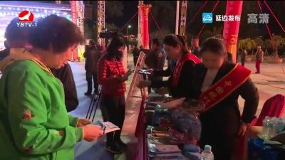 """吉林省第十届""""中国统计开放日""""活动在延吉举行"""