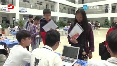 延边大学珲春校区迎来610名新生