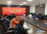 """延吉市文化市场综合执法大队认真开展""""不忘初心、牢记使命""""主题教育工作"""