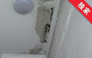 【视频】临街门市房顶漏水 维修工作亟待开展