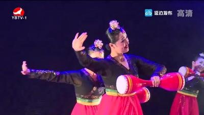 """""""白山水杯""""第三届中国朝鲜族民族舞蹈展演举行颁奖典礼"""