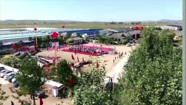 2019年中国农民丰收节——吉林龙井庆丰收活动