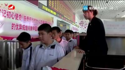 延吉西站举办学生体验活动