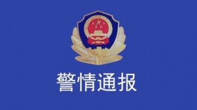 延吉一女子被刀捅死两人被捅伤 警方侦查3小时后抓获犯罪嫌疑人