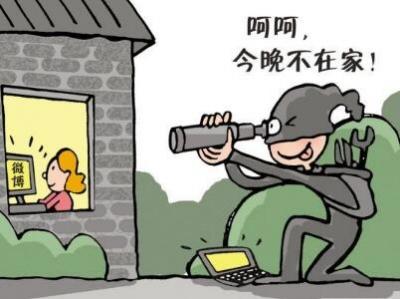 延吉一男子进好友家盗窃7次,为掩罪行还纵火……