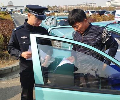 重拳出击!延吉警方集中整治出租车行业乱象