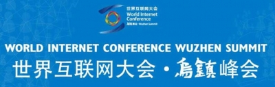 习近平向第六届世界互联网大会致贺信