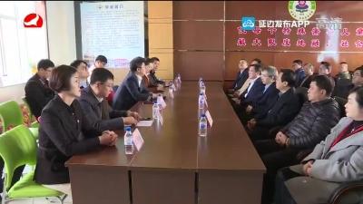 浙江省海峡两岸文化发展促进会台商台企专门委员会向延边第一特教学校捐款