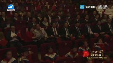 《我和我的祖国》庆祝新中国成立70周年大型电视文艺晚会