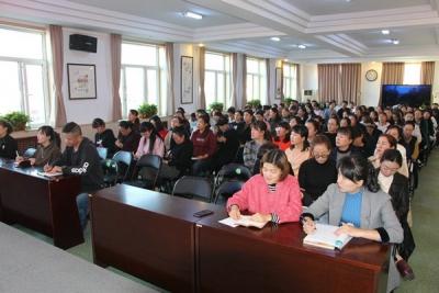 进学小学举行教师信息技术应用能力提升工程2.0启动仪式