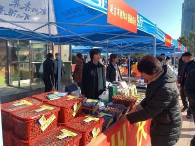 延吉时代广场有扶贫农产品展销会,快去看看吧!