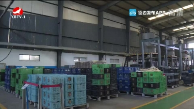 和龙双昊:多元化产业经营 增强企业发展后劲