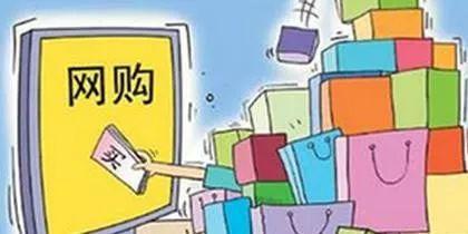 延吉市消費者協會:不是所有的商品都可以7天無理由退貨