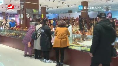 延邊首屆民俗工藝旅游商品成果展銷會開幕