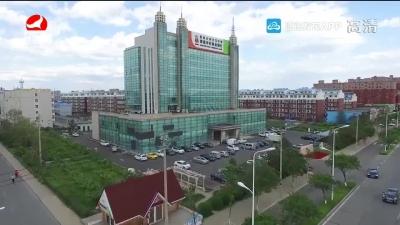 琿春農村商業銀行:興行強行 服務邊疆